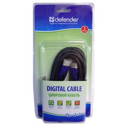 Defender Кабель HDMI-10 (ver.1.3) HDMI (M) - HDMI (M) 3 метра