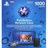 Карта оплаты PlayStation Network (PSN) 1000 рублей