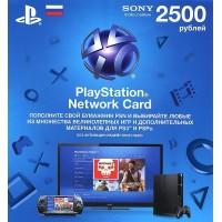 Карта оплаты PlayStation Network (PSN) 2500 рублей