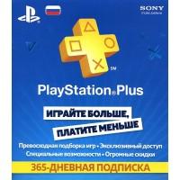 Карта подписки PlayStation Plus Card 365 дней