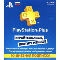 Карта подписки PlayStation Plus Card 90 дней
