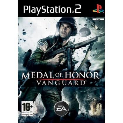 Medal Of Honor Идущие На Смерть Википедия