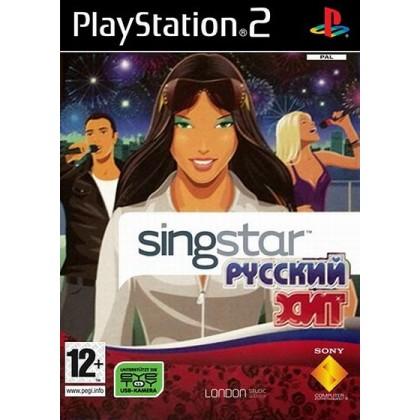 SingStar: Русский Хит +2 микрофона (PS2) Русская версия