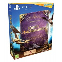 Книга Заклинаний + WonderBook (PS3) Русская версия