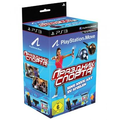 PS Move 2x Starter Pack + игра Праздник Спорта (PS3) и два контроллера Move