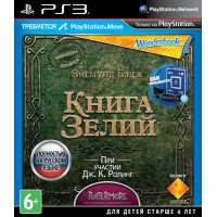 Wonderbook: Книга зелий (PS3) Русская версия