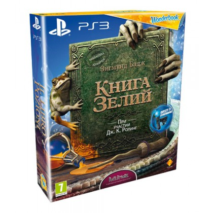 Книга зелий + Wonderbook (PS3) Русская версия