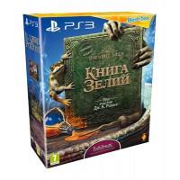 PS Move Starter Pack + игра Книга зелий (PS3)