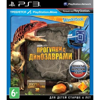 Wonderbook: Прогулки с динозаврами (PS3) Русская версия