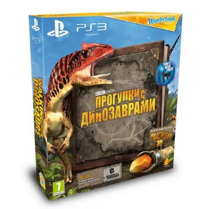 Прогулки с динозаврами + Wonderbook (PS3) Русская версия