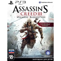 Assassins Creed 3 Вашингтон (PS3) Русская версия