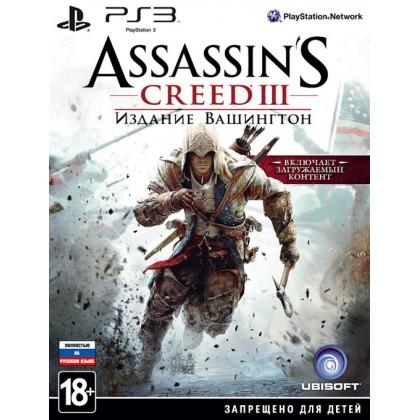 Assassins Creed 3 Издание Вашингтон (PS3) Русская версия