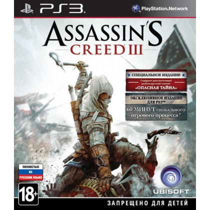 Assassin's Creed 3 Special Edition (PS3) Русская версия