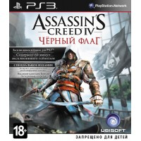 Assassins Creed 4: Черный флаг SE (PS3) Русская версия