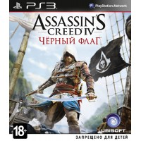 Assassins Creed 4: Черный флаг (PS3) Русская версия