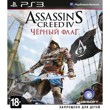 Assassins Creed 4: Черный флаг (PS3) Русская версия