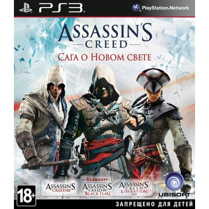 Assassins Creed: Americas Collection - Сага о Новом свете (PS3) Русская версия