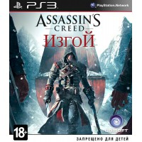 Assassins Creed: Изгой (PS3) Русская версия