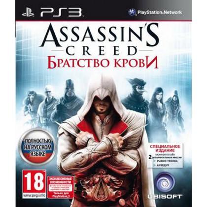 Assassin's Creed Братство Крови (PS3) SpecEdit Русская версия