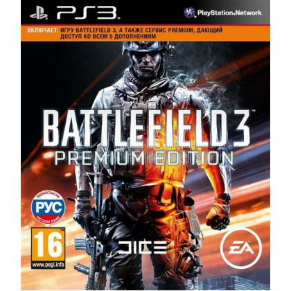 Battlefield 3 Premium Edition (PS3) Русская версия