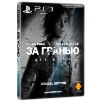 За гранью: Две души Special Edition (PS3) Русская версия