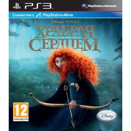 Brave Храбрая сердцем (PS3) Русская версия