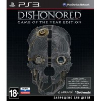 Dishonored Game of Year (PS3) Русские субтитры