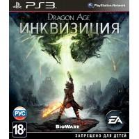 Dragon Age: Инквизиция (PS3) Русские субтитры