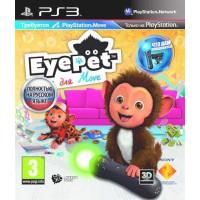 EyePet для PS Move (PS3) Русская версия