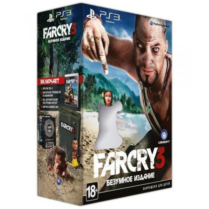 Far Cry 3 Безумное коллекционное издание (PS3) Русская версия