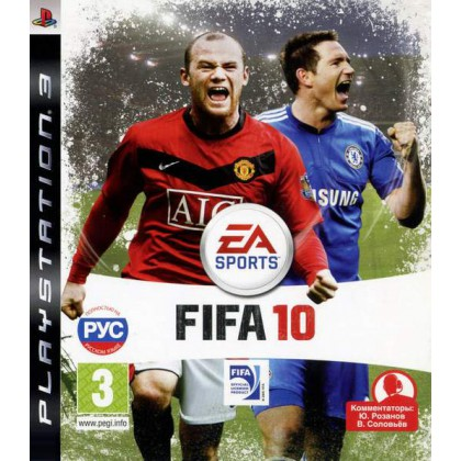 FIFA 10 (PS3) Русская версия