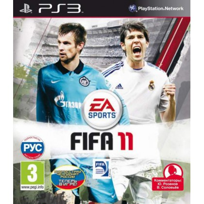 FIFA 11 (PS3) Русская версия