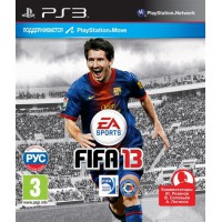 FIFA 13 Ultimate Edition (PS3) Русская версия