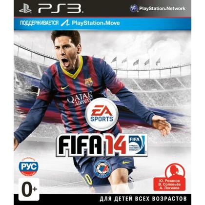 FIFA 14 (PS3) Русская версия