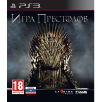 Игра Престолов (PS3) Русские субтитры