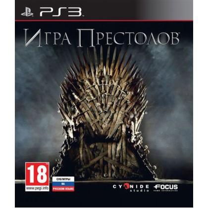Game of Thrones: Игра Престолов (PS3) Русские субтитры