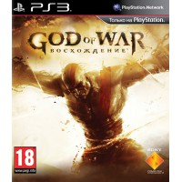 God of War Восхождение (PS3) Русская версия