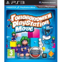 Головоломки PlayStation Move (PS3) Русская версия