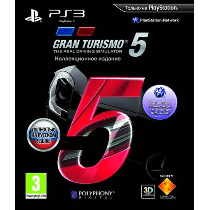 Gran Turismo 5 Collector's Edition (PS3) Русская версия