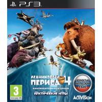 Ледниковый период 4 (PS3) Русская версия