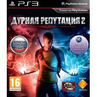 Дурная репутация 2 (PS3) Русская версия