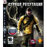 Дурная репутация (PS3) Русская версия