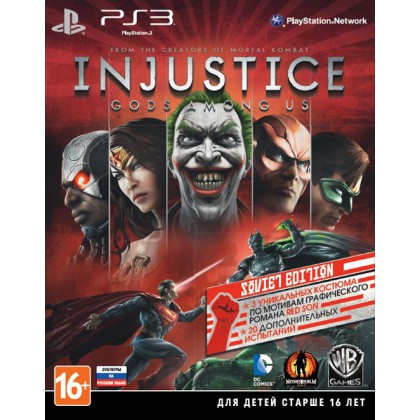 Injustice: Gods Among Us Soviet Edition (PS3) Русские субтитры