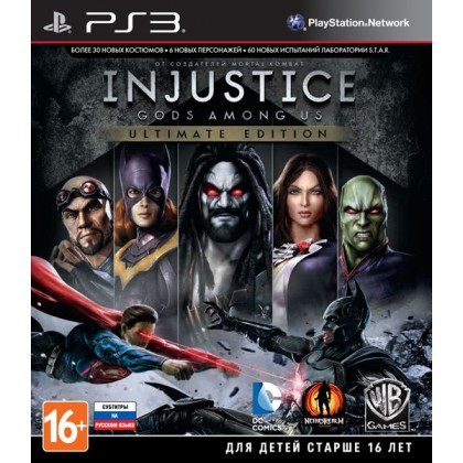 Injustice: Gods Among Us Ultimate Edition (PS3) Русские субтитры