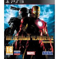 Железный человек 2 (PS3)