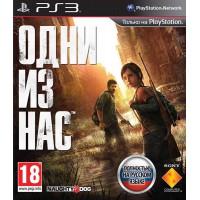 Last of Us. Одни из нас (PS3) Русская версия