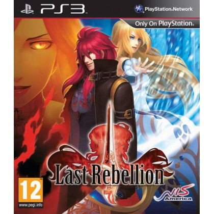 Last Rebellion (PS3)