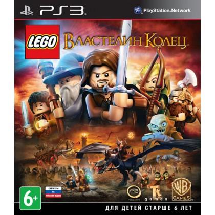 LEGO Властелин Колец (PS3) Русские субтитры