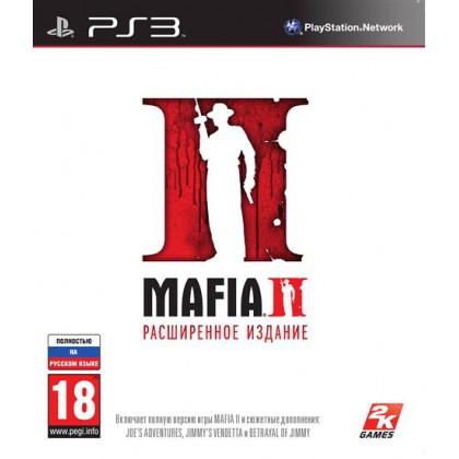 Mafia 2 Расширенное издание (PS3) Русская версия