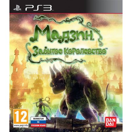 Мадзин. Забытое королевство (PS3) Русская версия